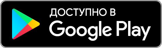 Скачать приложение Wolt: android
